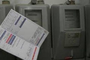 Επιτροπή για τις επανασυνδέσεις ηλεκτρικού ρεύματος στο δήμο Αγρινίου
