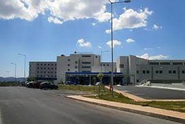 Διαμαρτυρία συνταξιούχων ΙΚΑ στο Νοσοκομείο Αγρινίου