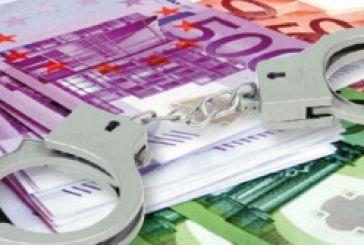 Σύλληψη στο Αγρίνιο για χρέη 360.000 ευρώ!