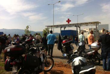 Eπιχειρείται συντονισμός δράσης για το Νοσοκομείο
