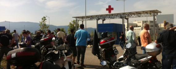H κατάσταση στο Νοσοκομείου Αγρινίου γίνεται όλο και πιο δραματική...