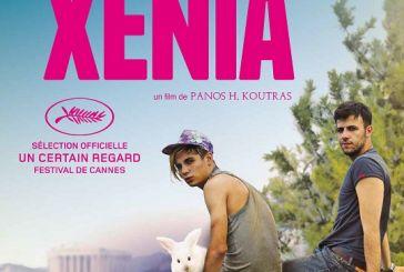 «Xenia» στον «Άνεσις» από 30 Οκτωβρίου