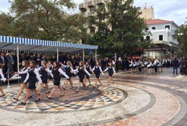 Ομαλά η παρέλαση στο Αγρίνιο (φωτό)