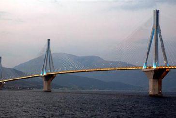"""""""Αδελφάκι"""" αποκτά η Γέφυρα Ρίου – Αντιρρίου"""