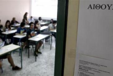 Από τον Ιανουάριο η αξιολόγηση 127.000 δασκάλων και καθηγητών
