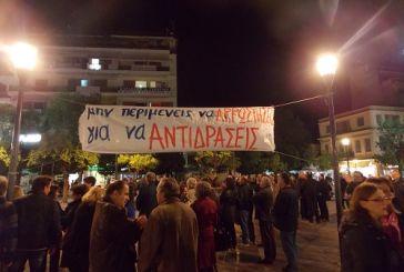 Video από τη συγκέντρωση διαμαρτυρίας για τα Νοσοκομεία