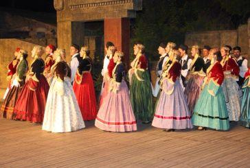 Ομοσπονδία Βάλτου: Μαγευτική η εκδήλωση στο Θέατρο Ελληνικών Χορών «Δόρα Στράτου»
