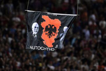 """Η… μισή Ελλάδα στη σημαία της """"Μεγάλης Αλβανίας"""""""