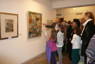 «Γνωρίστε το Μεσολόγγι μέσα από την Τέχνη», στην Πινακοθήκη Αβέρωφ στο Μέτσοβο