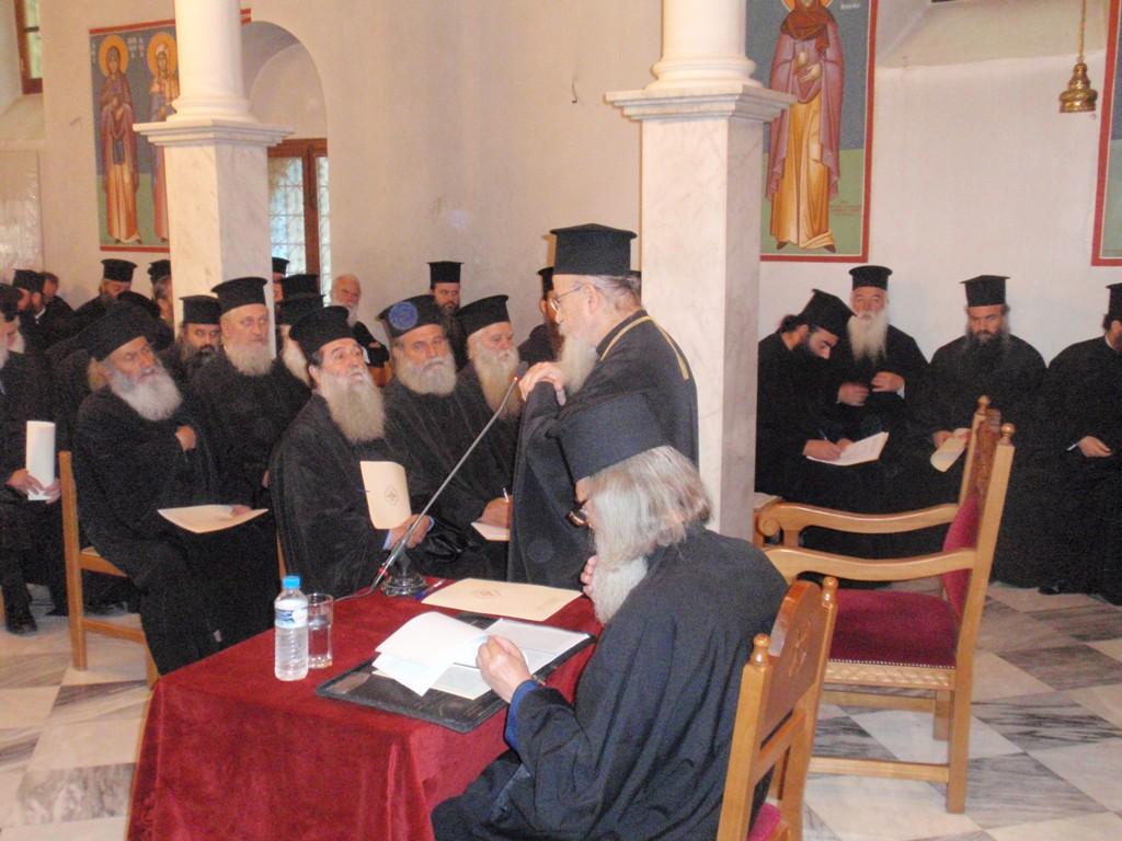 Ζ' Ιερατική Ημερίδα: «Άγιος Κοσμάς και Ιερωσύνη»