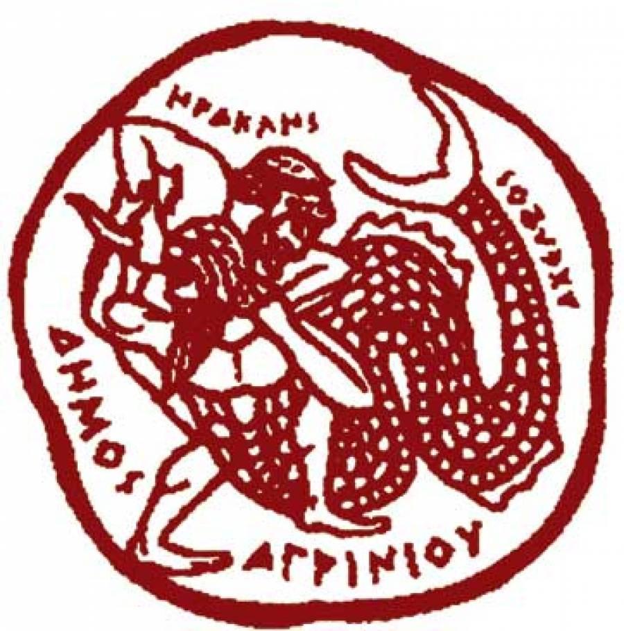 Το σημερινό έμβλημα του Δήμου Αγρινίου που είναι αποτυπωμένο στην κεντρική Πλατεία της πόλης.
