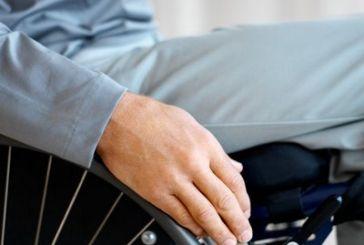 Μεγάλες περικοπές έως 35% στις νέες αναπηρικές συντάξεις