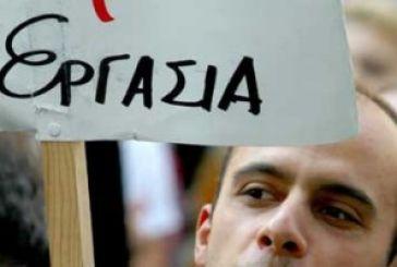 Εφιαλτικά τα στοιχεία για την ανεργία στη Δυτική Ελλάδα