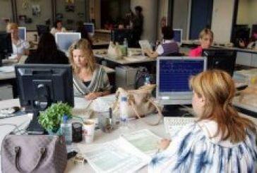 Μισθολόγιο: Υπάλληλοι «δυο ταχυτήτων» στο Δημόσιο – Ποιοι κερδίζουν και ποιοι χάνουν