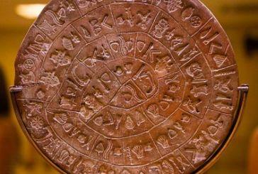 """""""Διάβασαν"""" 4.000 χρόνια μετά τον Δίσκο της Φαιστού"""