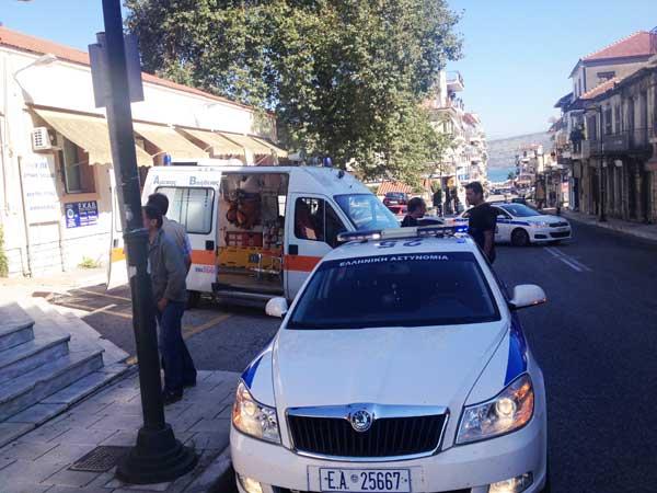 Η φωτό (e-maistros.gr) από το Κέντρο Υγείας Αμφιλοχίας όπου αρχικά μεταφέρθηκε ο τραυματισμένος ληστής