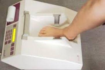 Αγρίνιο: Δωρεάν μέτρηση οστικής πυκνότητας  σε γυναίκες