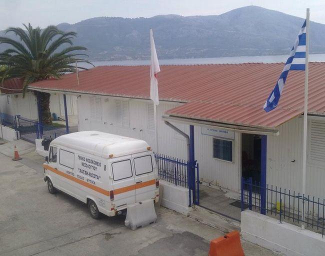 Έρχονται ιατροί στα Κ.Υ. Αστακού και Μύτικα – Οι θέσεις στην Αιτωλοακαρνανία