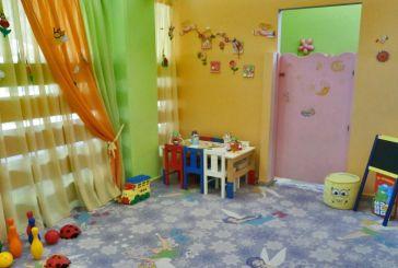 Επιχορήγηση για αναβάθμιση παιδικών σταθμών στους Δήμους Μεσολογγίου και Θέρμου