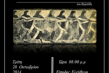 """Η παράσταση """"Τρωάδες"""" από το ΓΕΛ Αιτωλικού"""