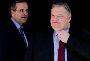 GPO: Πρόεδρος του ΠΑΣΟΚ ο…Σαμαράς