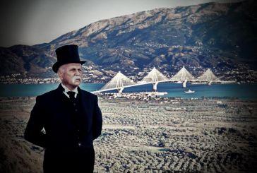 «Χαρίλαος Τρικούπης: Η ιστορία μιας Γέφυρας»