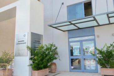 «Καμπάνες» σε πρατήρια υγρών καυσίμων για το σύστημα εισροών –εκροών