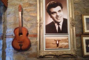 Εκδήλωση προς τιμήν του Στέλιου Καζαντζίδη