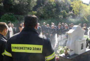 Το Πυροσβεστικό Σώμα τιμά την μνήμη των πρόωρα χαμένων παιδιών του