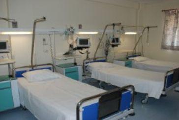 Προσωρινή λύση για τις καρδιολογικές κλινικές