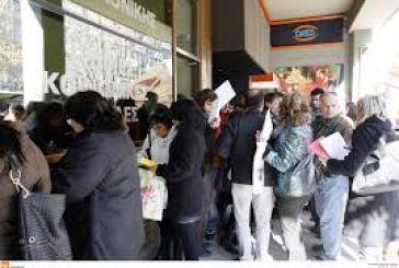 Πρόσληψη 6.000 ανέργων μέσω επιχορήγησης επιχειρήσεων του ιδιωτικού τομέα