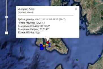 Λέκκας: Μετασεισμοί του σεισμού του Ιανουαρίου οι σημερινές δονήσεις στην Κεφαλονιά