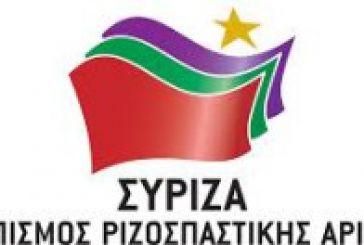 Εκδήλωση ΣΥΡΙΖΑ στον Εμπεσό