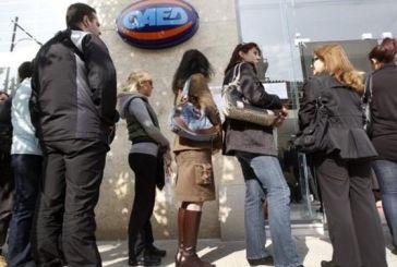 ΟΑΕΔ: Νέο πρόγραμμα επιδοτούμενης εργασίας για 7.000 πτυχιούχους ανέργους έως 29 ετών