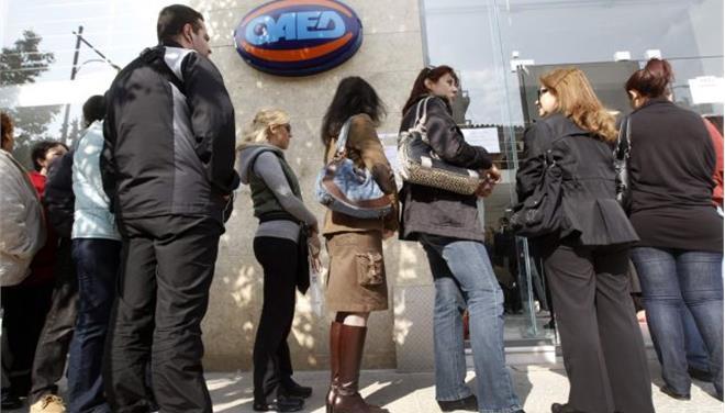 ΟΑΕΔ: Ξεκίνησαν οι εγγραφές ανέργων στο πρόγραμμα απόκτησης εργασιακής εμπειρίας