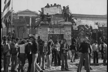 Το ΠΑΜΕ καλεί σε συγκέντρωση  στο Αγρίνιο για το Πολυτεχνείο