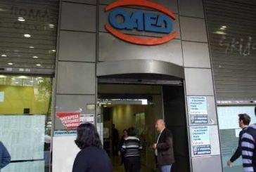 Άνοιξε η εφαρμογή του ΟΑΕΔ για τις 2.500 προσλήψεις- Αναλυτικές οδηγίες