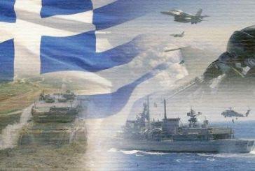 Με λαμπρότητα θα τιμήσει ο δήμος Αγρινίου την Ημέρα των Ενόπλων Δυνάμεων