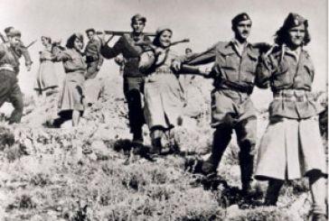 Εορτασμός της Ημέρας Εθνικής Αντίστασης