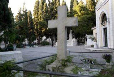 «Συνωστισμός» στα νεκροταφεία του Δήμου Μεσολογγίου