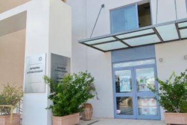 Εγκρίθηκε η πρόσληψη των τεσσάρων νοσηλευτών στον Ογκολογικό Ξενώνα