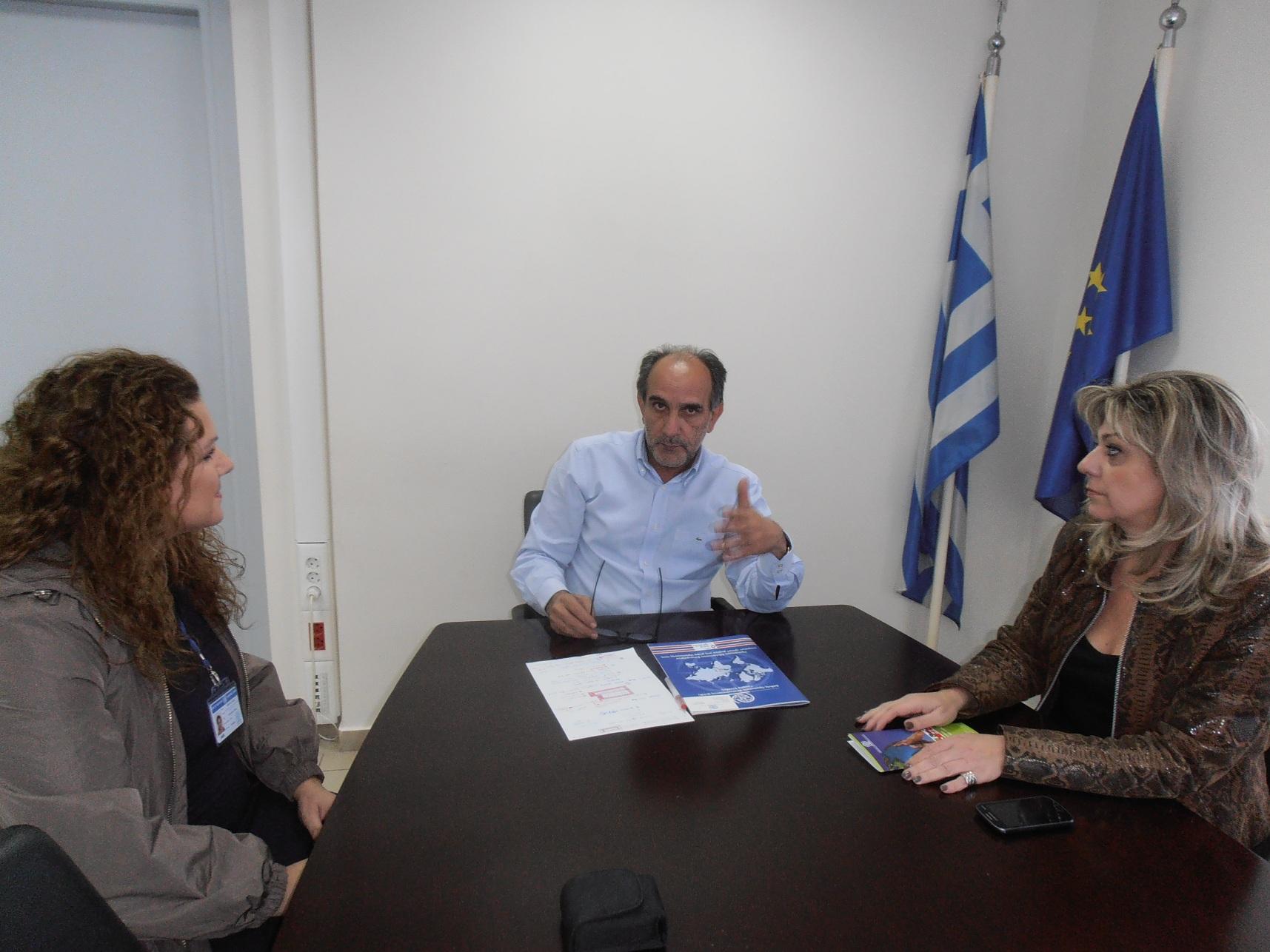 Συνεργασία της Περιφέρειας  με τον Διεθνή Οργανισμό Μεταναστεύσεως