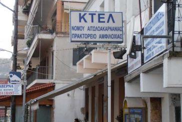 Αμφιλοχία: Κλοπή μεγάλου χρηματικού ποσού στο πρακτορείο του ΚΤΕΛ
