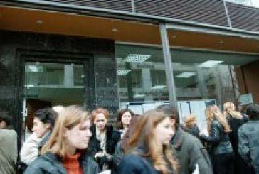 ΑΣΕΠ: Μέχρι την Πέμπτη οι αιτήσεις για τις 773 θέσεις στο Δημόσιο (προκήρυξη)