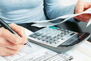 Φορολογικό σεμινάριο στο Αγρίνιο