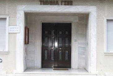 Στηρίζει την απεργία των εργαζομένων του ΟΤΕ το Εργατικό Κέντρο Αγρινίου