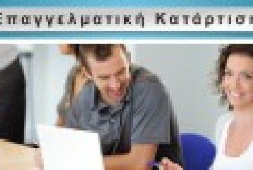 Αποδοτική η συνεργασία Εμποροβιομηχανικού Συλλόγου και Εργατικού Κέντρου Μεσολογγίου