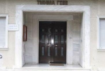 Το Εργατικό Κέντρο  Αγρινίου καλεί σε συγκέντρωση για το Πολυτεχνείο