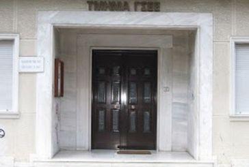 Το Σωματείο Ιδιωτικών Υπαλλήλων Αγρινίου καλεί σε εκλογοαπολογιστική συνέλευση