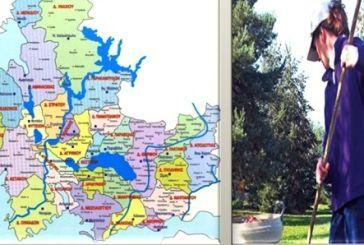 1.037 οι θέσεις κοινωφελούς εργασίας στην Αιτωλοακαρνανία